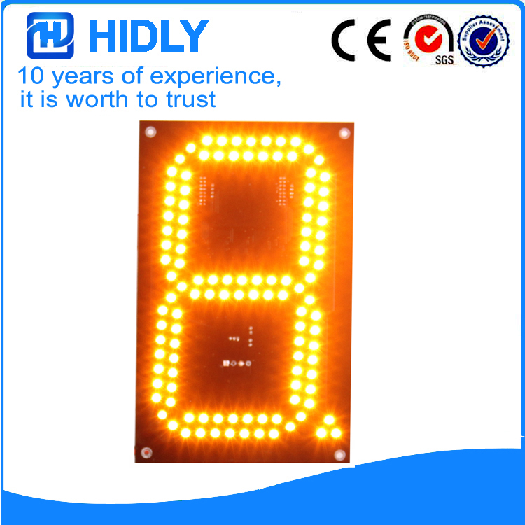 8 Inch Yellow LED Price Screen