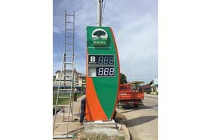 LED Gas Price Signs Cases Collection In Europe-46