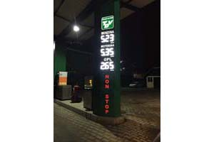 LED Gas Price Signs Cases Collection In Europe-48