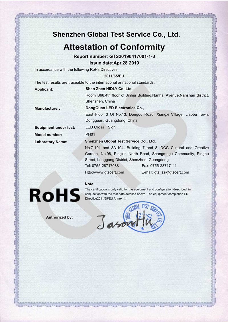 AYD LED pharmacy signs have acquired ROHS Certifications: